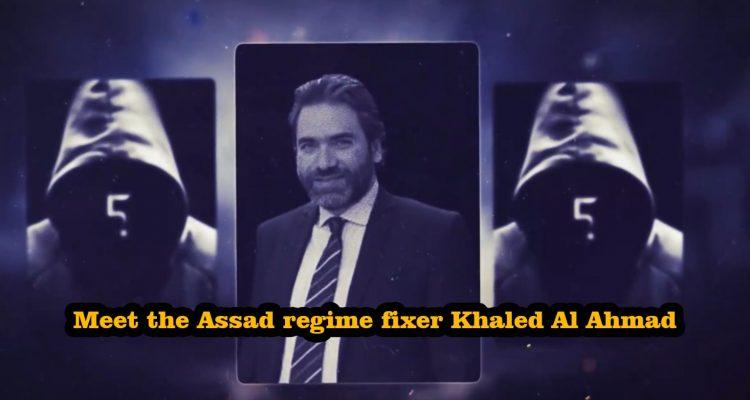 خالد الأحمد