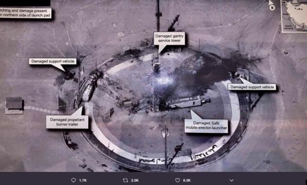 انفجار مركز الخميني