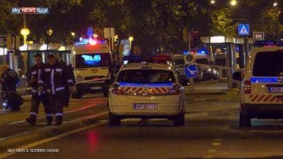 شرطة بودابست