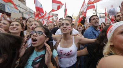 تظاهرات لبنان