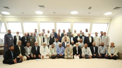 المجلس الإسلامي السوري