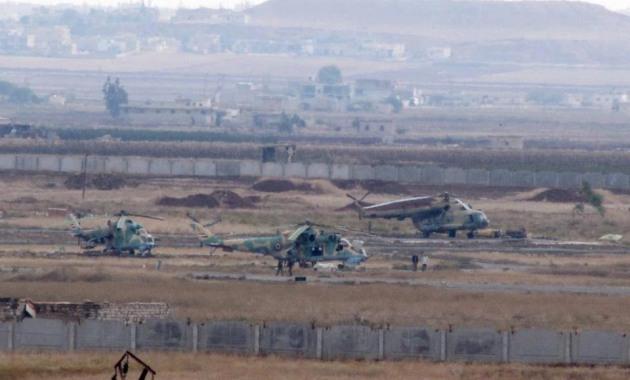 مطار حماة
