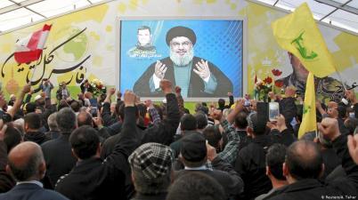 حزب الله منظمة إرهابية
