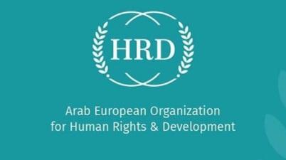 المنظمة العربية الأوروبية لحقوق الإنسان