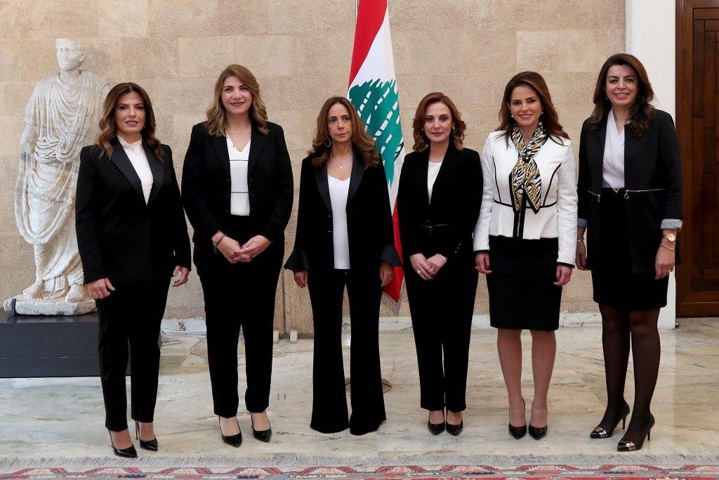 الوزارة اللبنانية