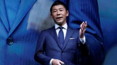 يوساكو مازاوا