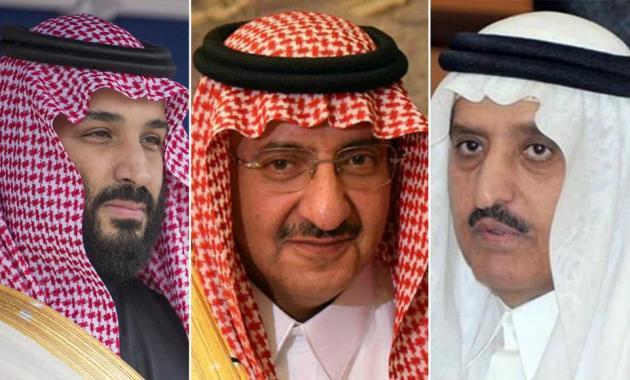 السعودية اعتقالات