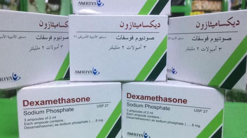 ديكساميثازون