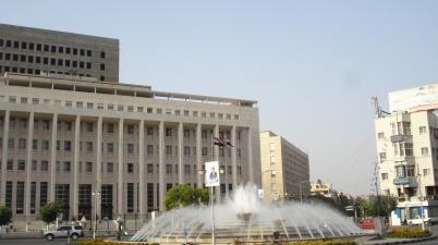 مصرف سوريا