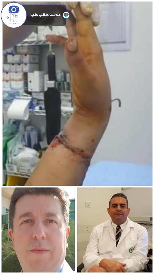 أطباء سوريون الرياض