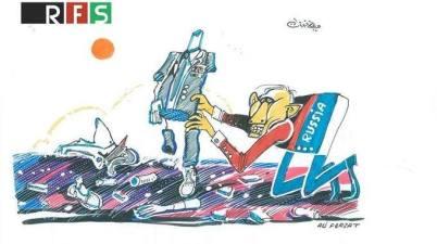 تدوير الأسد